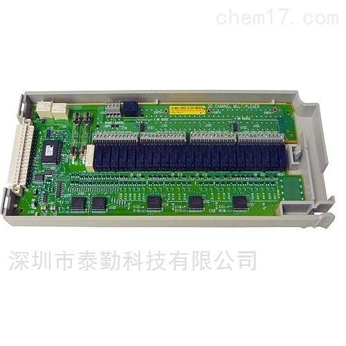 Keysight是德34903A数据采集模块