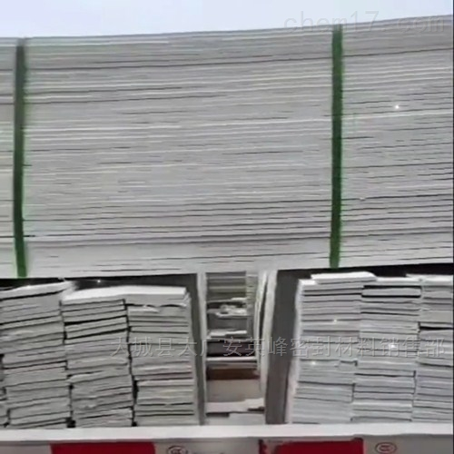 防火板封堵板材廠家 大城向日葵安装包安卓公司