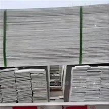 防火板封堵板材厂家 大城英峰公司