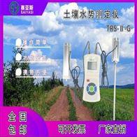 TRS-ⅡG土壤水势测量仪
