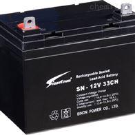 SN-12V33CH赛能蓄电池全新正品