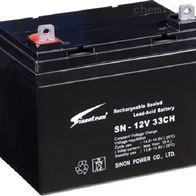 SN-12V33CH赛能蓄电池含税运