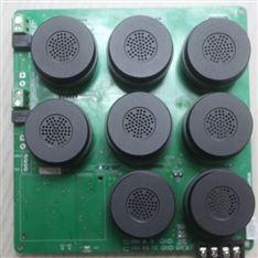 多合一气体传感器模组