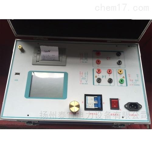 扬州泰宜220V互感器伏安特性测试仪