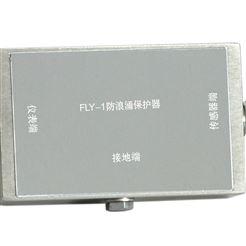 FLY-1柯力變送器QS浪涌保護器