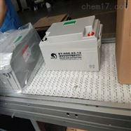 BT-FT-180-12赛特蓄电池BT-FT-180-12/12V180AH详细尺寸