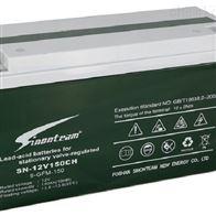 SN-12V150CH赛能蓄电池报价