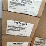 金华西门子S7-200扩展模块代理商