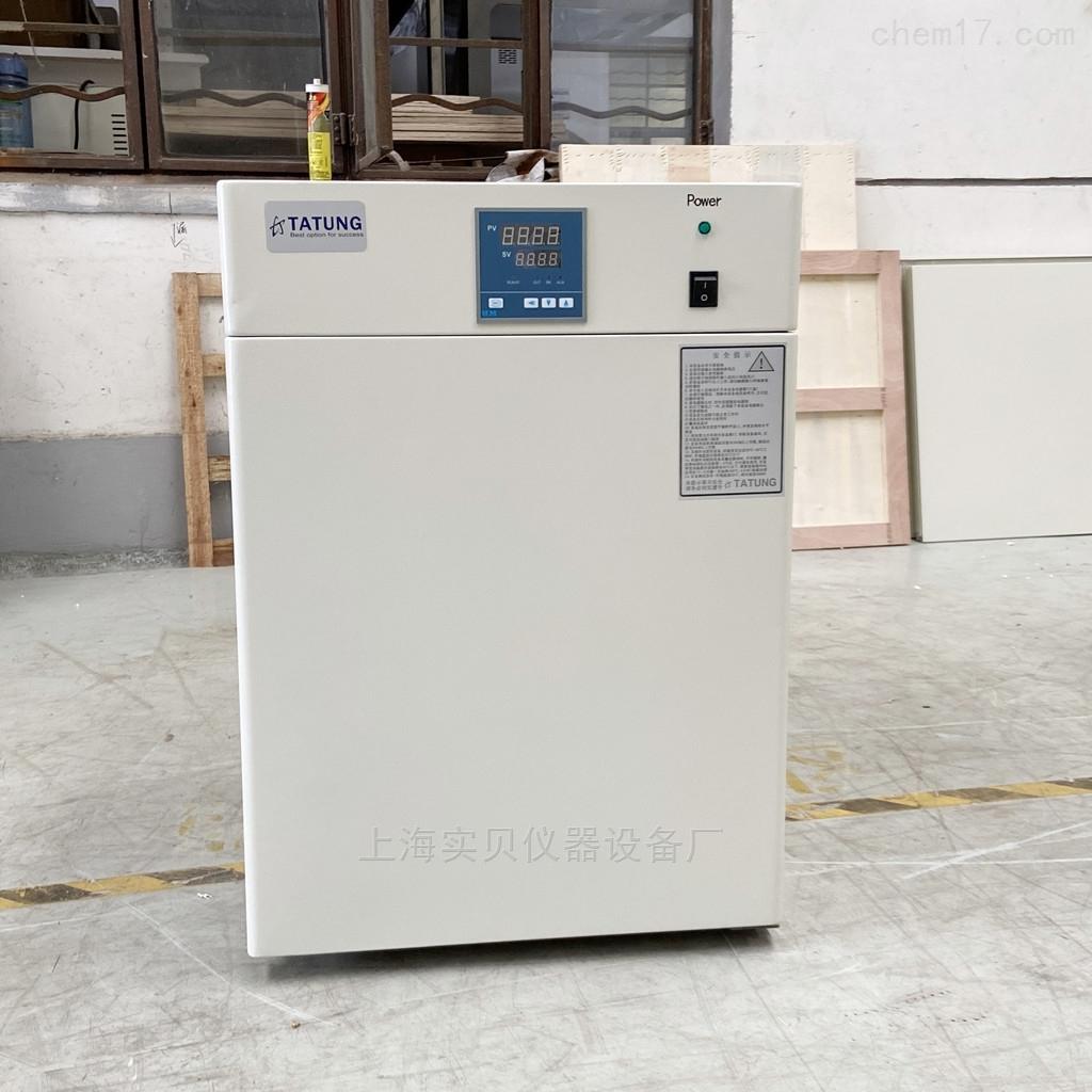 紫外线灭菌恒温烘箱电热恒温培养箱270L