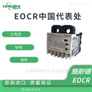 冲击保护继电器施耐德EOCRSS电动机保护器