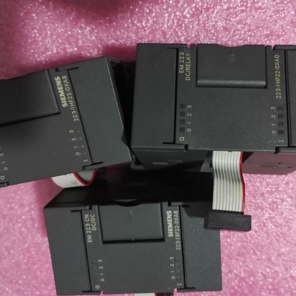 淮安西门子S7-200扩展模块代理商