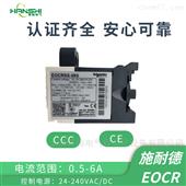 施耐德继电器EOCR-SS