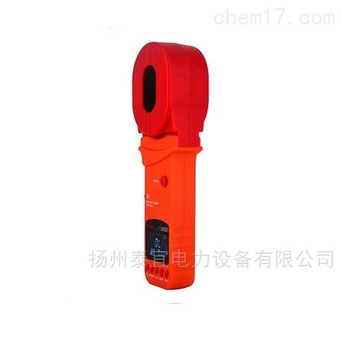五级电力承试资质多功能钳形接地电阻测试仪