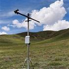ZL6 微氣象監測系統