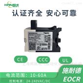 上海韩施总代理继电器EOCRSSD-60S