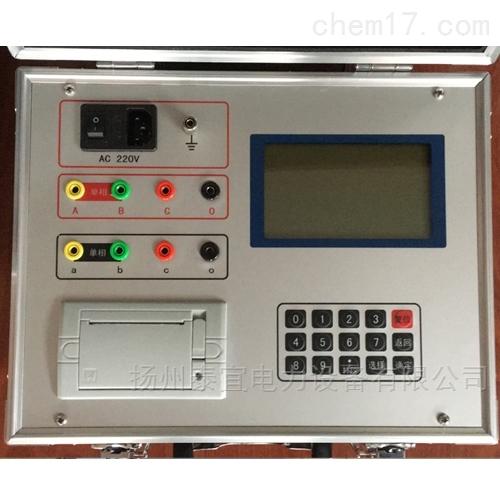 五级电力承试资质全自动变压器变比测试仪