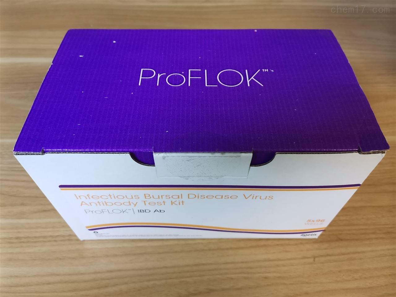 禽白血病抗原检测试剂盒ALV Ag