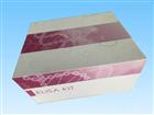 48T/96THCⅡelisa试剂盒