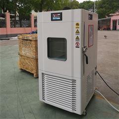 LW-150B低温培养箱