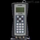 LI-1500輻射照度測量儀