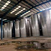 60m³在位出售不锈钢米勒板葡萄酒发酵罐储罐