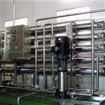 去离子水反渗透水处理设备