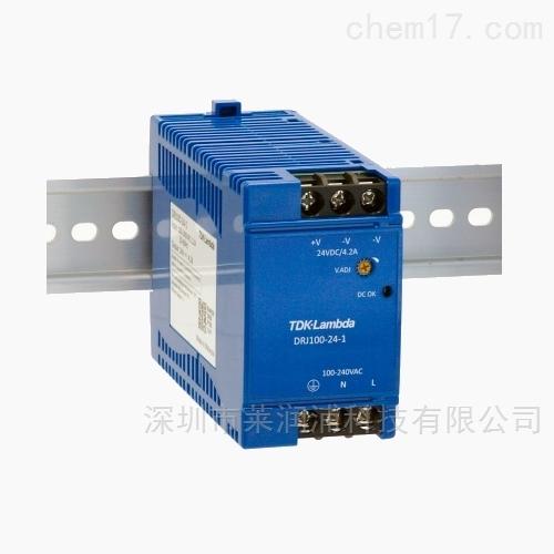 TDK-Lambda导轨式电源DRJ100-24-1现货