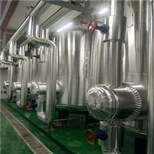 齐全沈阳聚氨酯保温施工队,橡塑管道保温工程