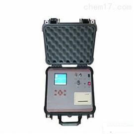 5600型便携式检漏仪