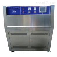 常平科迪KD-P斜塔式UV340紫外线老化试验箱