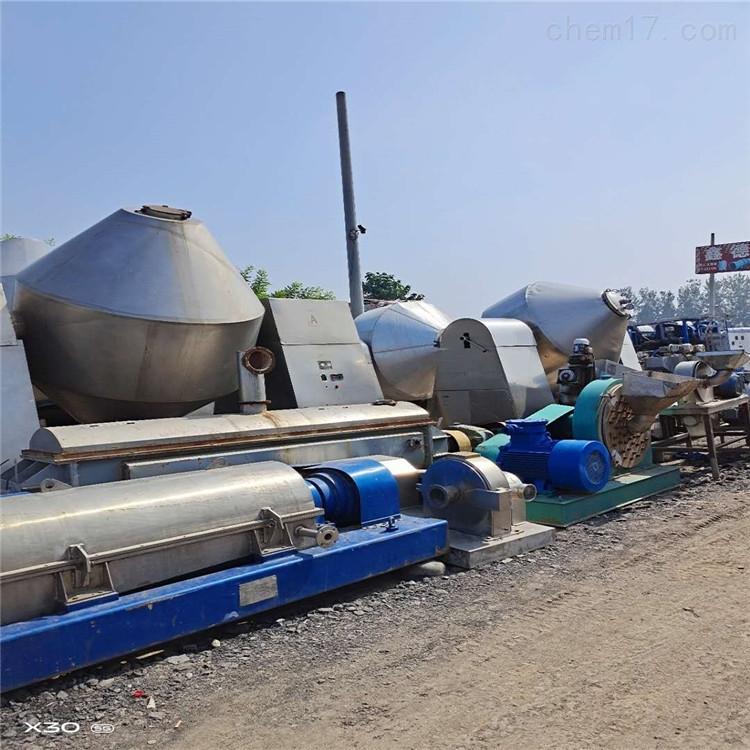 出售真空双锥干燥机适用于医药食品化工颗粒