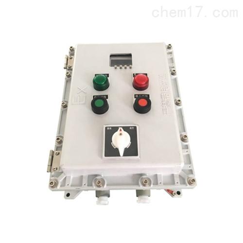 防爆控制箱BXK内部安装按钮指示灯防爆箱定做