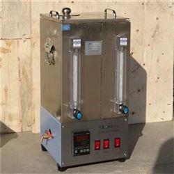 沥青抽提三氯乙烯回收仪