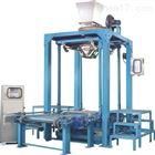 绞龙喂料式包装机50公斤粉料分装设备