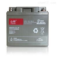 6-GFM-50山特蓄电池12v50ah