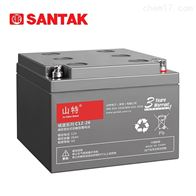 山特C12-26免维护铅酸蓄电池