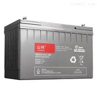 6GFM-150山特ups蓄电池12V150AH