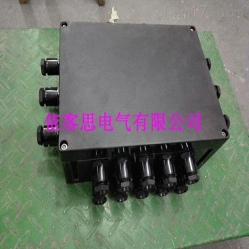 FXJ-S20/70防水防尘防腐接线箱