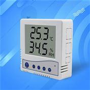 86壳温湿度计传感器工业级高精度485