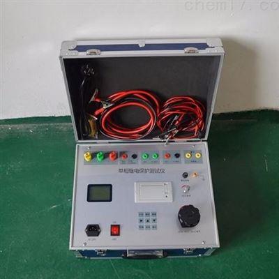 YNJB-1单相微机继电保护测试仪厂家