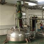 二手不锈钢压力反应釜大量回收