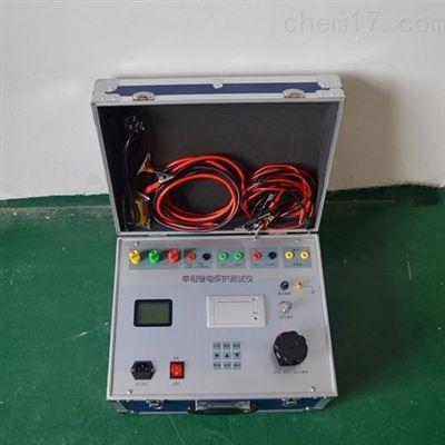 3300微机继电保护校验仪