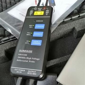 高压差分探头200M/1500V(替代THDP0200)