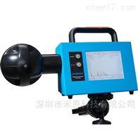 MFM 2000致茂Chroma MFM 2000 磁场电场测试仪