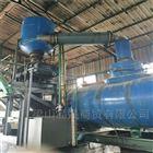 材质2205MVR蒸发器一套