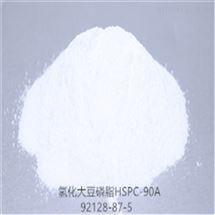 HSPC-90AHSPC-90A口服磷脂注射級藥用輔料