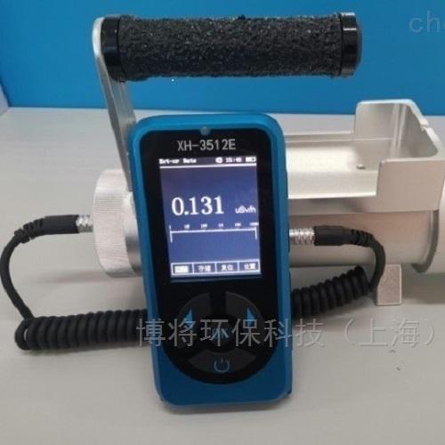高灵敏度x、γ环境级空气比释动能率仪
