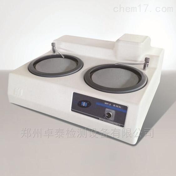 MP-2河南郑州蔚仪双盘金相试样磨抛机