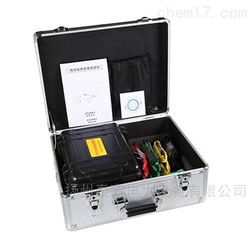多功能接地电阻测试仪型号价格