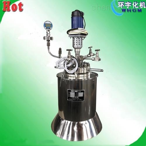 磁力驱动高压反应釜厂家